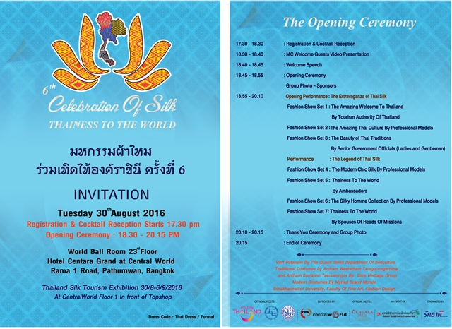 Celebration Of Silk Thai Silk Road To The World
